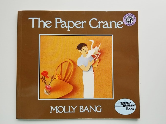 The Paper Crane book by Molly Bang