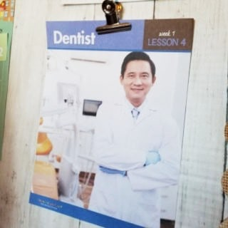 Preschool Dental Health Activities- Community Helpers theme